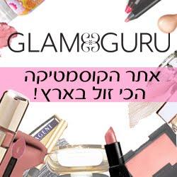 גלאם גורו | אתר קניות אונליין