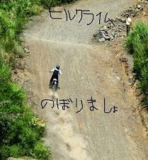 富士ケ嶺ヒルクライム 練習会