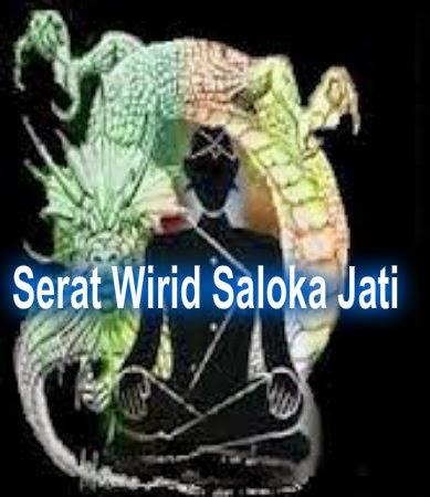 Serat Wirid Saloka Jati | MULOK SMP