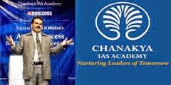 Chankaya IAS Academy