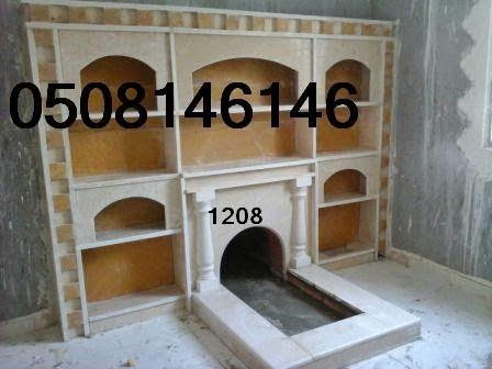 صورمشبات ديكورات مشبات 12088.jpg