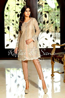 Net Chiffon Formal Dresses With Silk Dubatta