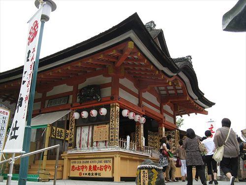 京都市東山区|地主神社 夏越しの大祓祭