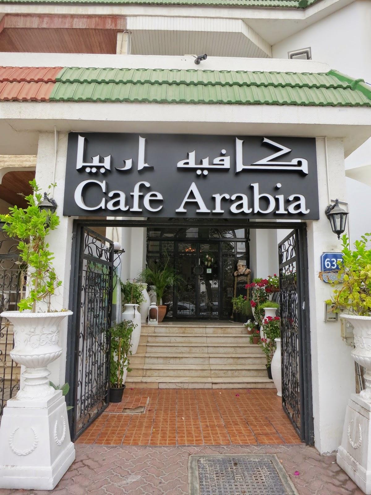 Cafe Arabia Abu Dhabi Menu