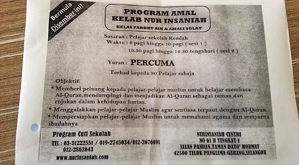 Pendaftaran Kelas Fardhu Ain dan Amali Solat.