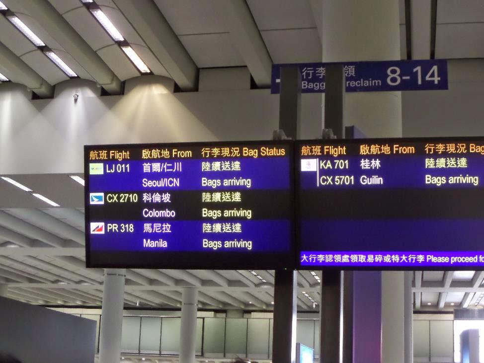 hongkong international lufthavn fly