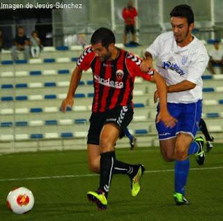 Victoria del CD Alcala en la Copa Federación