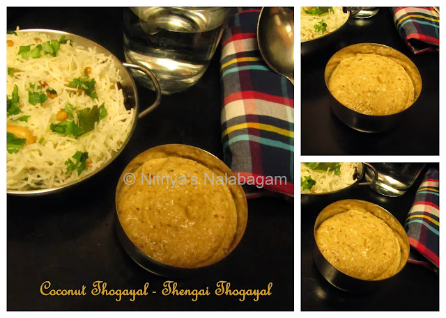 Coconut Thogayal | Thengai Thuvaiyal