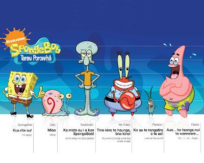 Kata Bijak SpongeBob Squarepants