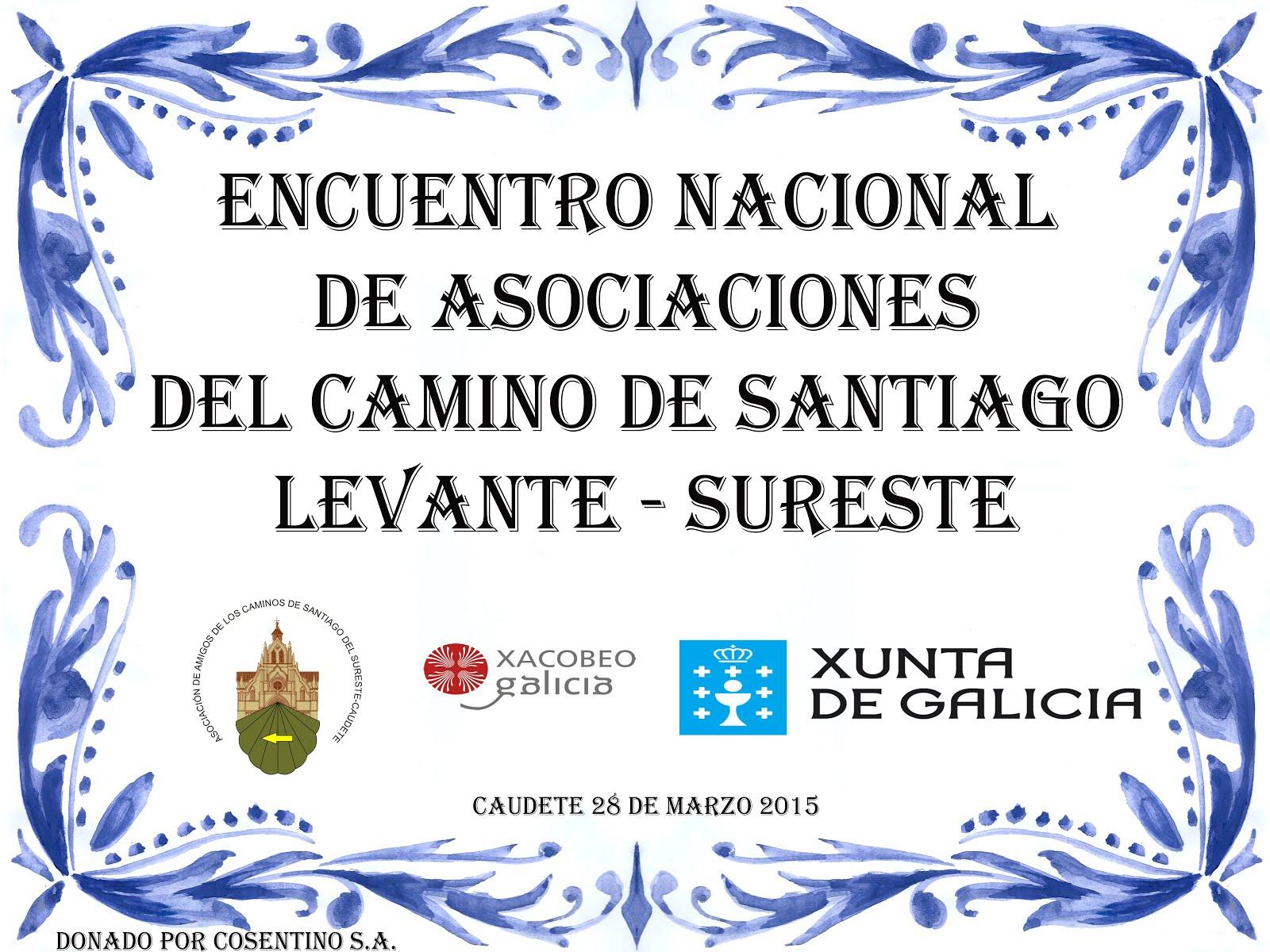 AZULEJOS INAUGURADOS EN EL ENCUENTRO NACIONAL DE ASOCIACIONES LEVANTE-SURESTE