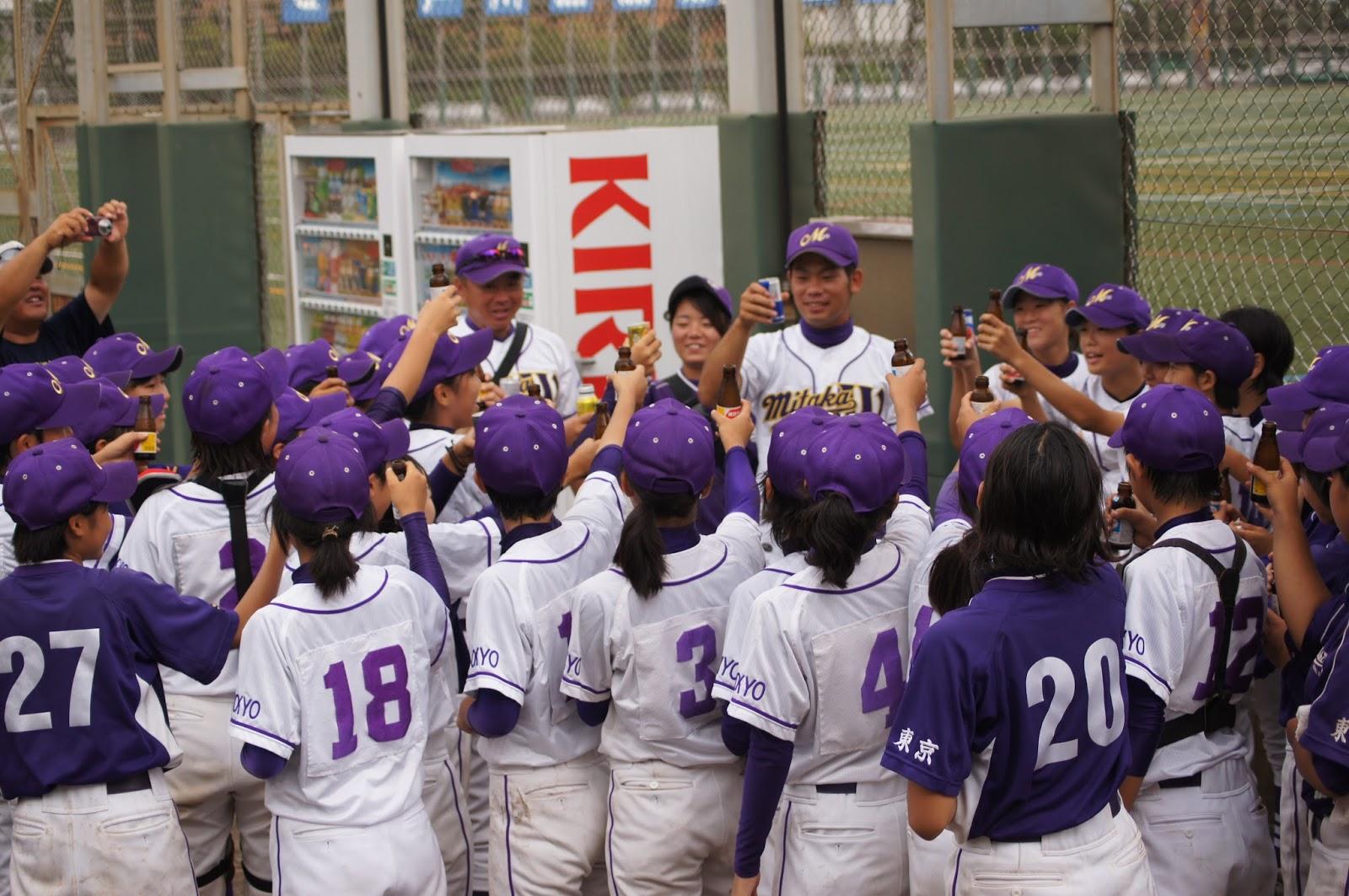 野球バカ二代: 全日本女子軟式野...