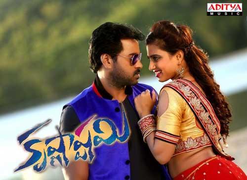 Bava Bava Panneeru Song Lyrics in Telugu From Krishnashtami | Suni Varma | Images | Posters | Pictures | Cd Covers