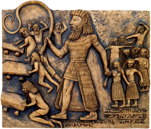 the epic of gilgamesh to the This poetic version tells the ancient story of how king gilgamesh changes from a  tyrant to a man capable of compassion and genuine love this edition makes.