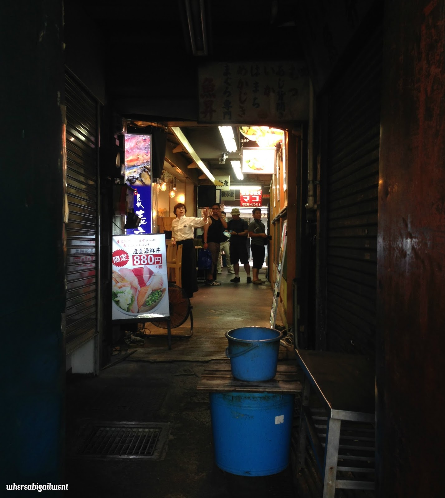 Inner and Outer Market Tsukiji