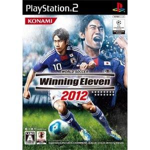 [PS2] [ワールドサッカー ウイニングイレブン 2012] (JPN) ISO Download