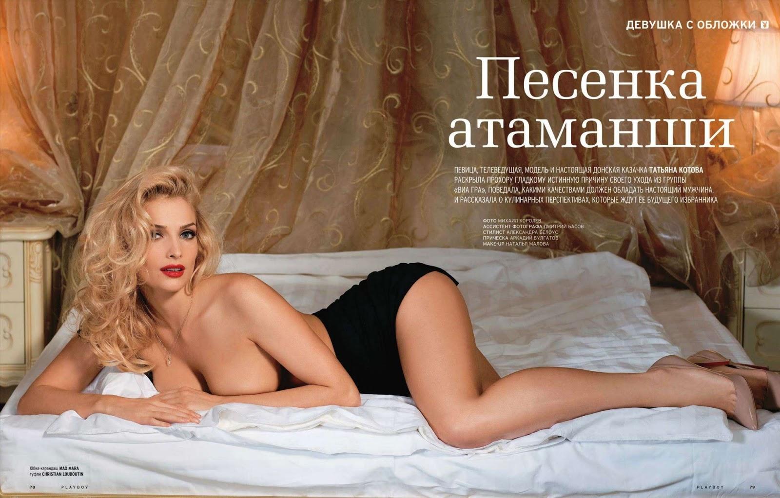 русские актрисы сериалов в порно