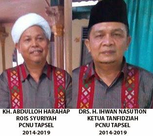 kh abdulloh harahap drs h ihwan nasution tapsel 2014-2019