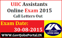 UIIC Admit Cards 2015