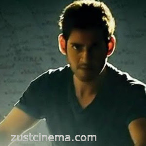1-Nenokkadine teaser on Mahesh babu's birthday
