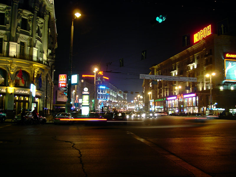 Tverskaya Street Moscow Russia
