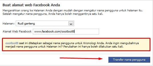 Cara Mengganti Username Facebook Yang Sudah Limit Tidak