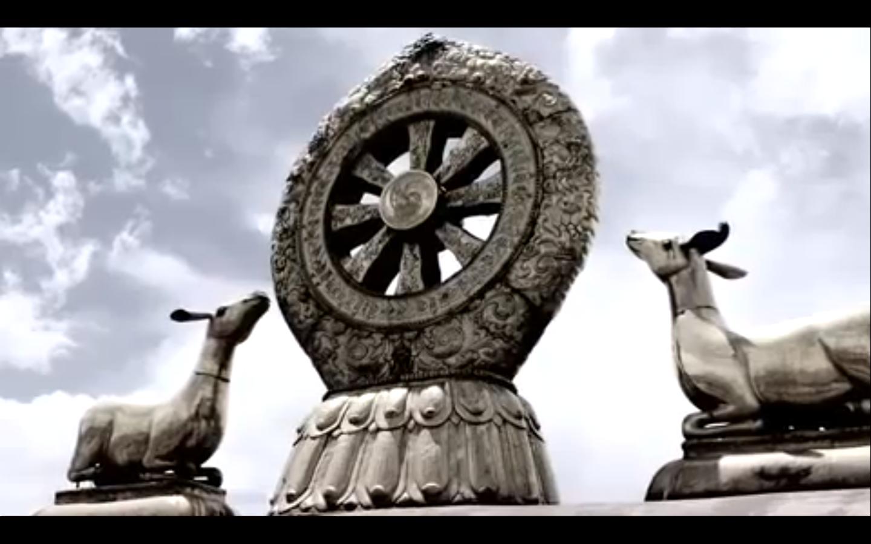 Birru sadhu secrets of the subterranean cities for Cabine di rana holler