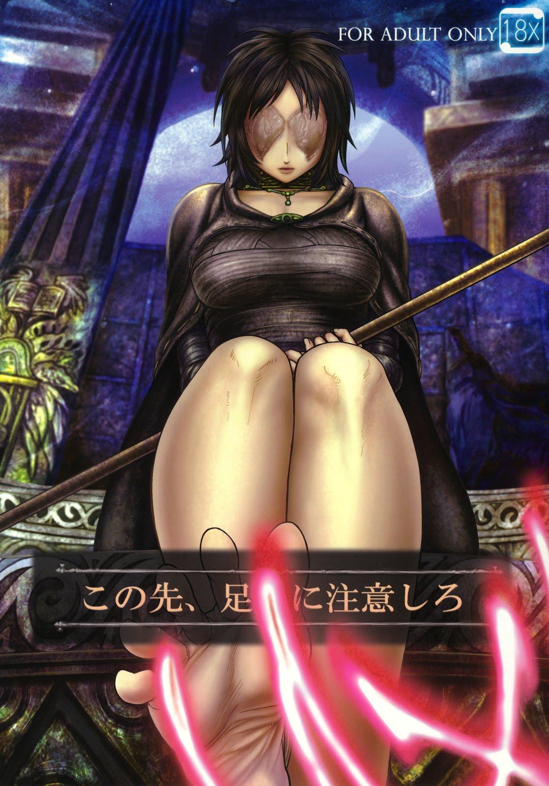 Maiden black Demon souls hentai s