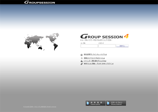 20120223_gs4_login.png