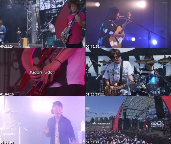 [TV-Variety] ROCK IN JAPAN FES. – 2016 総集編 DAY-3 前編 (WOWOW Live 2016.09.04)