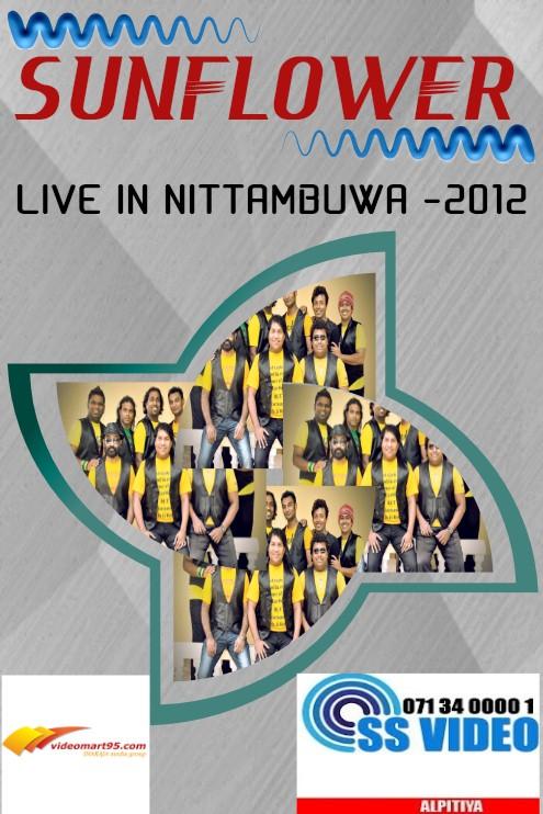 http://3.bp.blogspot.com/-IfXq9OiUAl0/UEv07lxe0WI/AAAAAAAAD5Y/hMR1-iZ5kqI/s1600/SUNFLOWER+LIVE+IN+NITTAMBUWA.jpeg