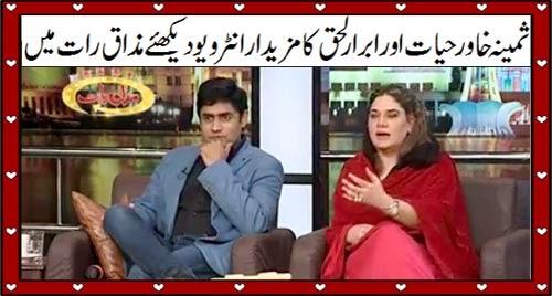 Dunya TV Mazaq Raat Latest Episode 23rd February 2015
