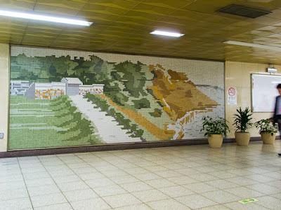 Hanzomon mosaic inside Hanzomon Station.