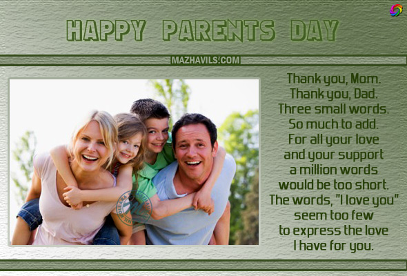 Parents Day Clipart Greeting