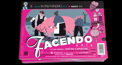 http://www.komic.es/gl/noticias/444-o-botafumeiro-jano-revista-digital.html