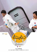 Amrutham Chandamamalo Movie Wallpapers-thumbnail-15