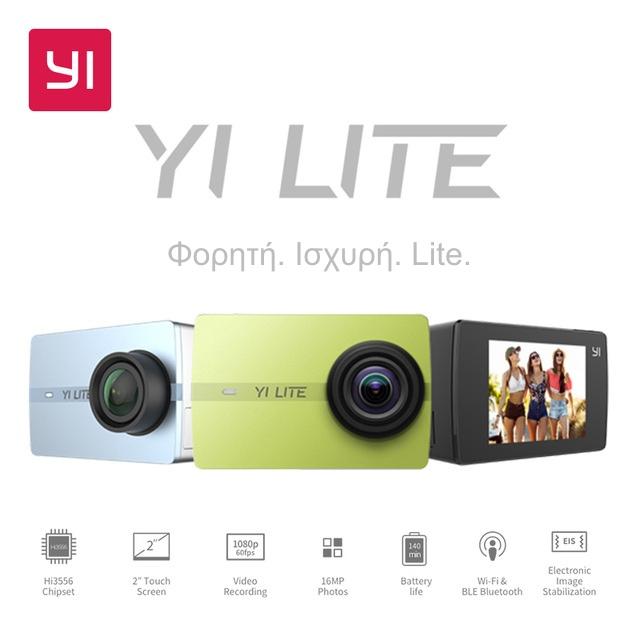 yi-Lite-1