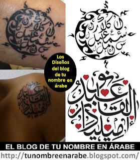 Tatuajes del blog de tu nombre en árabe