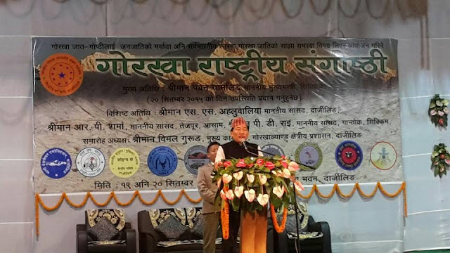 Gorkha National Symposium (Sangoshti) – Day 2 Chief Guest of the seminar – Dr. Pawan Kumar Chamling
