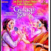 Hindi Movie Review Gulaab Gang 2014 HD