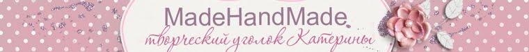 MadeHandMade