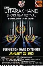 Uttarakhand Short Film Festival