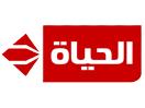 Alhayat TV Egypt شاهد البث المباشر قناة الحياة المصرية.البث الحي