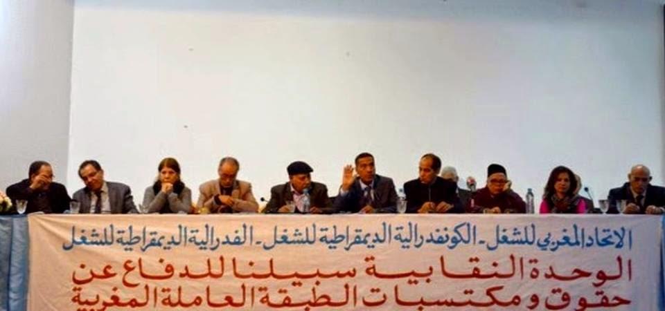 """بنكيران يدعو زعماء النقابات إلى اجتماع """"اللجنة الوطنية المكلفة بإصلاح أنظمة التقاعد"""""""