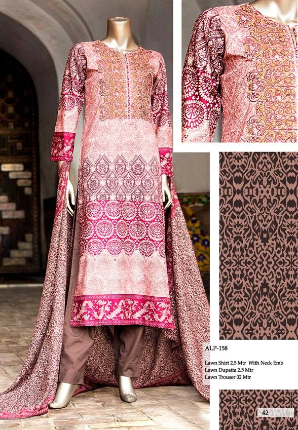 Almirah lawn collection 2015
