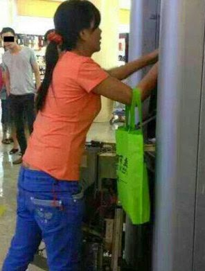 tarjeta-banco-atascada