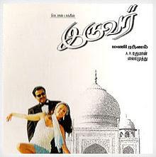 Iruvar 1997 Tamil Movie Watch Online