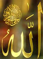 """Ebû Saîd (r.a.)'den rivâyete göre, şöyle demiştir: Rasûlullah (s.a.v.) şöyle buyurmuştur:    """"Kıyamet günü Allah'a inananların en sevimlisi ve oturum bakımından en yakını adil hükümdardır. Allah'ın en çok kızdığı ve oturum bakımından en uzak olanı ise zâlim hükümdardır."""""""