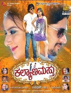 Kalyanamastu Poster