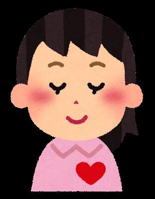 恋する女の子のイラスト