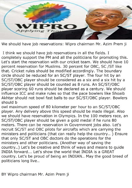 We should have job reservations: Wipro chairman Mr. Azim Prem ji